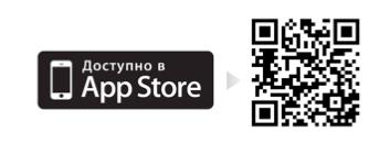 Битрикс24 мобильное приложение на