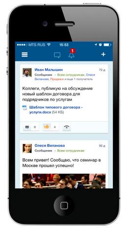 Мобильная версия сайт битрикс добавить склад битрикс